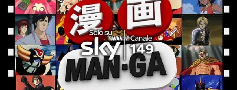 canale man-ga sky