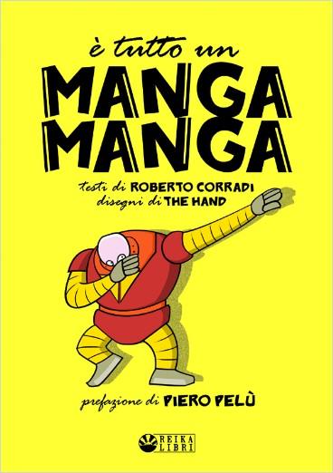 copertina è tutto un manga manga